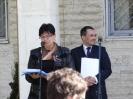 Ден на Конституцията и юриста - 16 април 2015 г.